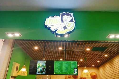 我的甜奶茶门店