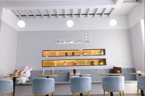 布朗熊与可妮兔奶茶环境
