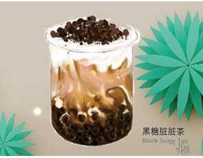 凉凉暖暖奶茶_1