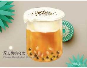 凉凉暖暖奶茶_3