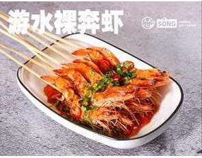 怂现煮串串_2