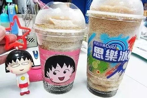 思乐冰产品图片二