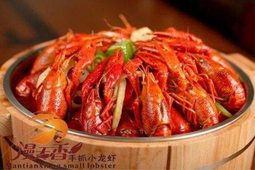 珠海漫天香小龙虾怎么加盟?珠海漫天香小龙虾加盟费多少?
