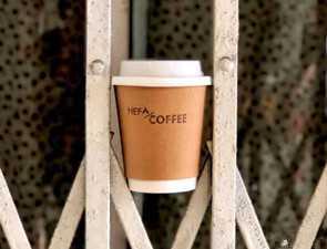 咖啡喝伐hefa coffee_3