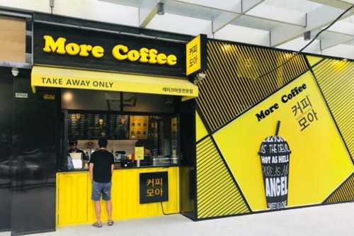 more coffee磨尔咖啡门店