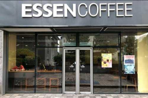 逸山咖啡门店