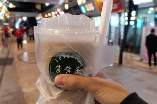 葉葉茶产品图三