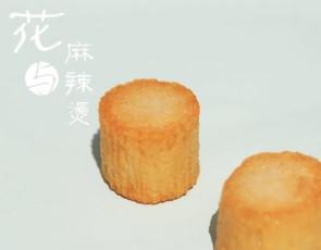 花与麻辣烫_2