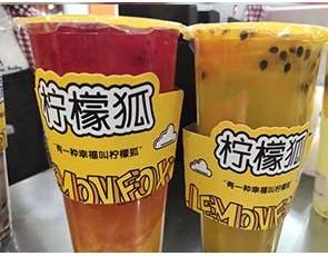柠檬狐奶茶_2