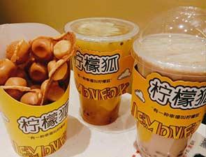 柠檬狐奶茶_3