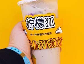 柠檬狐奶茶_4