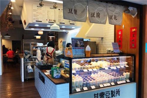 其实豆制所只有台北有吗?其实豆制所加盟店利润大不大?