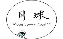 月球咖啡retro