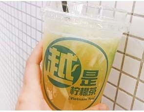 越是柠檬茶_3