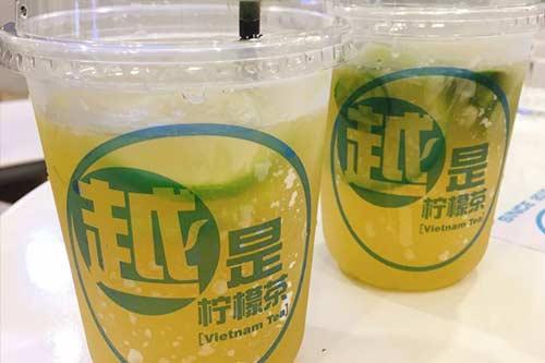 越是柠檬茶产品图一