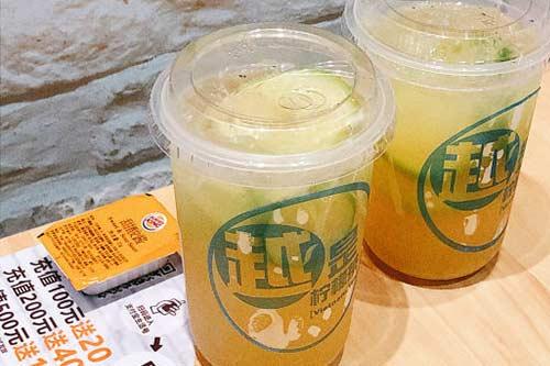 越是柠檬茶产品图二