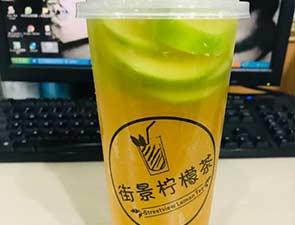 街景柠檬茶_4