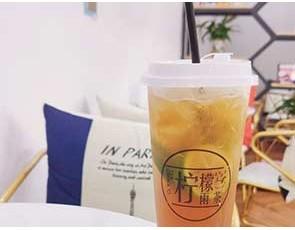 LEMON柠檬雨茶_2