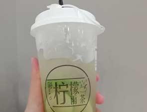 LEMON柠檬雨茶_3