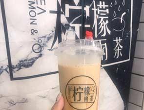 LEMON柠檬雨茶_4
