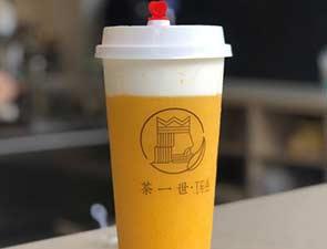 茶一世·TEA_2