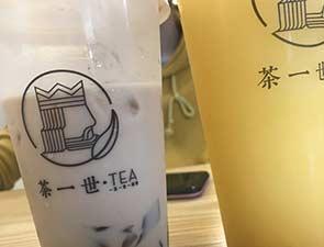 茶一世·TEA_4