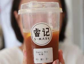 睿记S-MARK_2