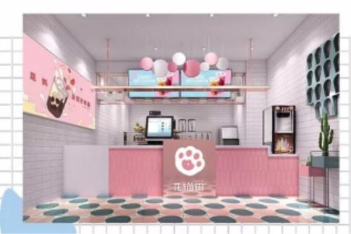 开一家花猫田奶茶加盟店需要多少成本?五万起步好生意