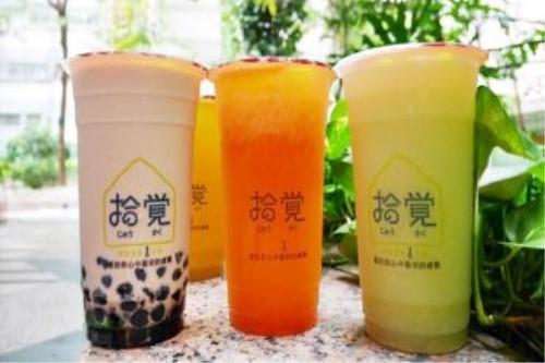 台湾拾觉茶饮在大陆地区加盟费是多少?三档店型供您选择