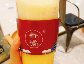 ARCHAEUS TEA春橘_3