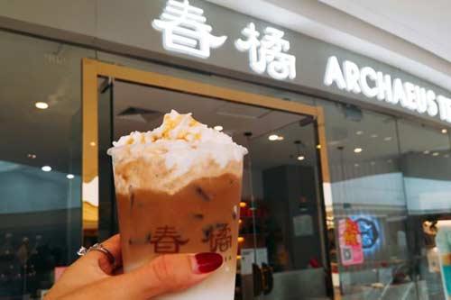 ARCHAEUS TEA春橘产品图三