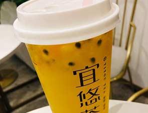 宜悠茶_2