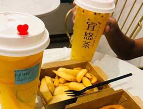 宜悠茶_3