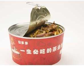 囧多多易拉罐茶油炒饭_1