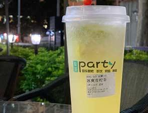 爱茶聚缘PARTY_4