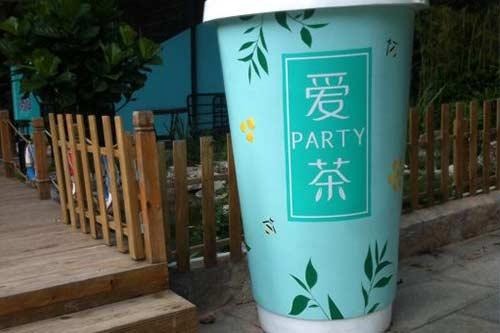 爱茶聚缘PARTY产品图一