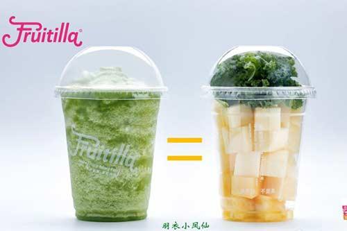 Fruitilla果提拉产品图一