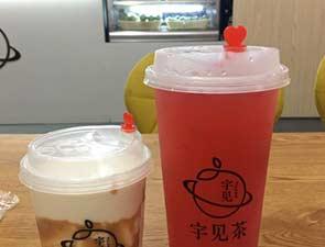 宇见茶_3