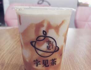 宇见茶_4