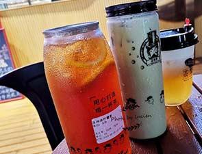 茶米唐_2