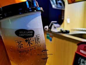 茶米唐_3