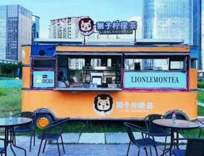 狮子柠檬茶_1