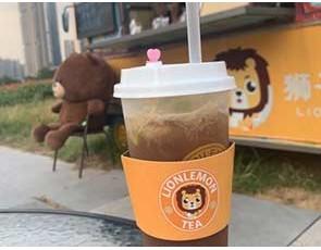 狮子柠檬茶_2
