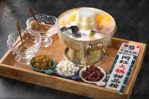 神筋米捞火锅产品
