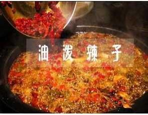王宝器椒麻鱼_1