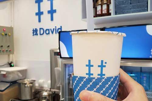 找David产品图三