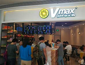 Vmax活性鲜榨果汁_1