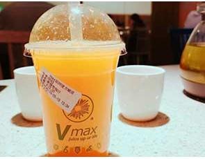 Vmax活性鲜榨果汁_2