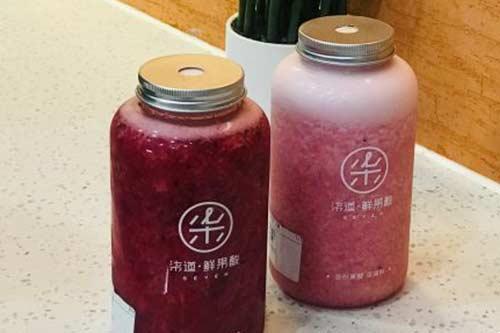 柒道·鲜果酸产品图一
