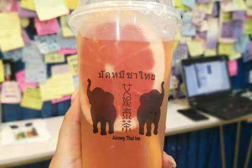 艾妮泰茶产品图二